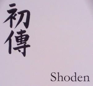 Shoden